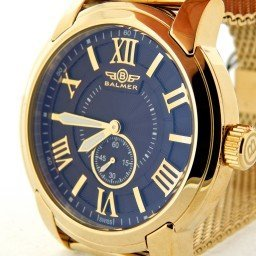 Balmer Swiss Noble Gold Tone Stainless Steel Watch Brown Roman (SKU MBSNGTWN)